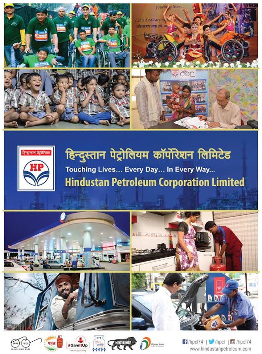 HPCL- Most Advertisement Brand by My Brand Book