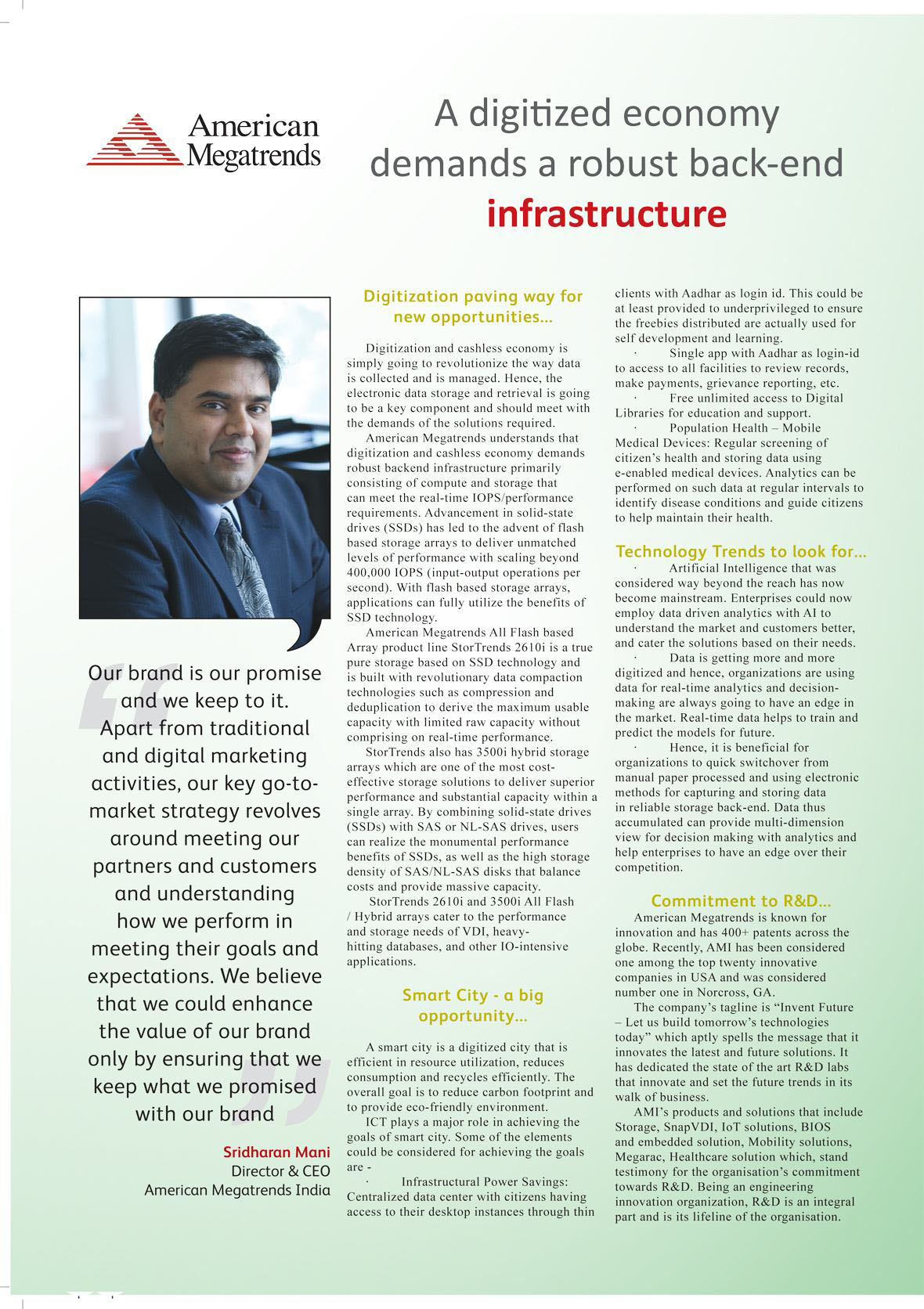American Megatrends: A digitized economy demands a robust back-end infrastructure
