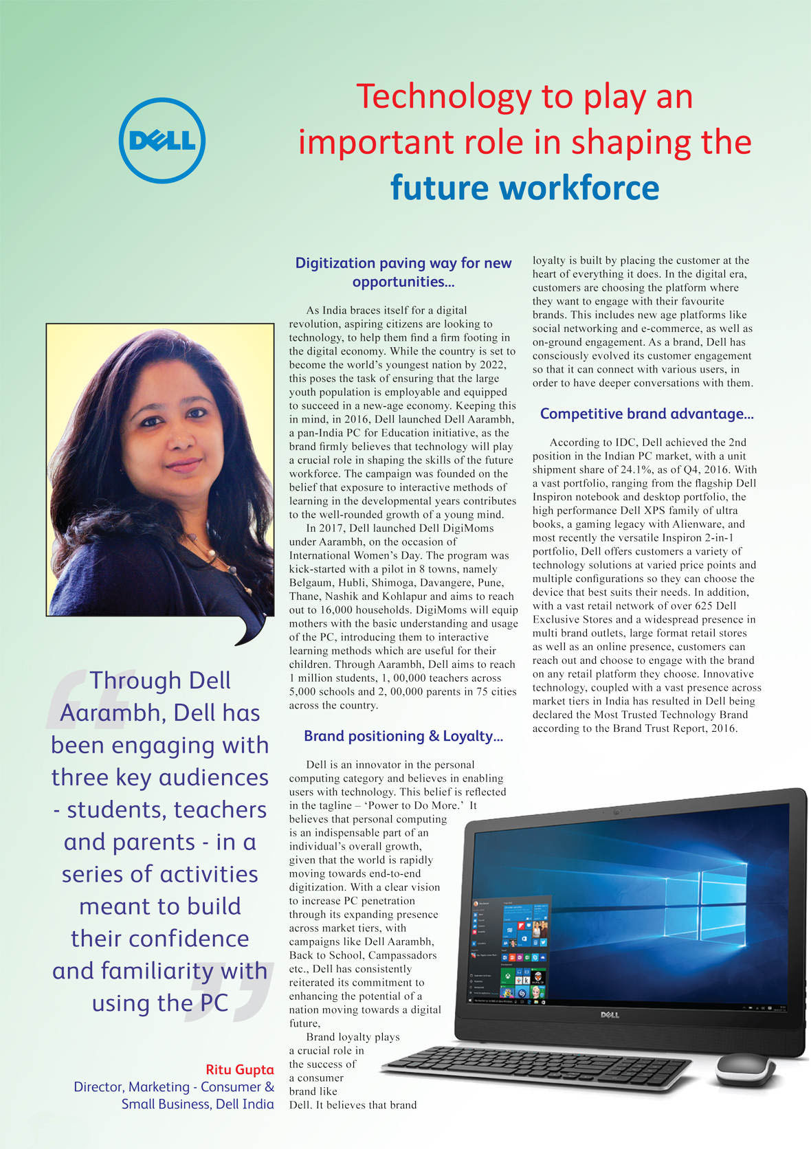 Dell : Technology to play an important role in shaping the future workforce
