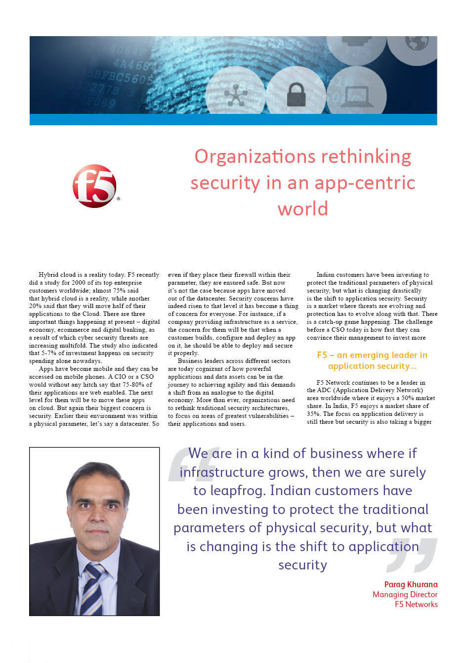 F5: Organizations rethinking security in an app-centric world