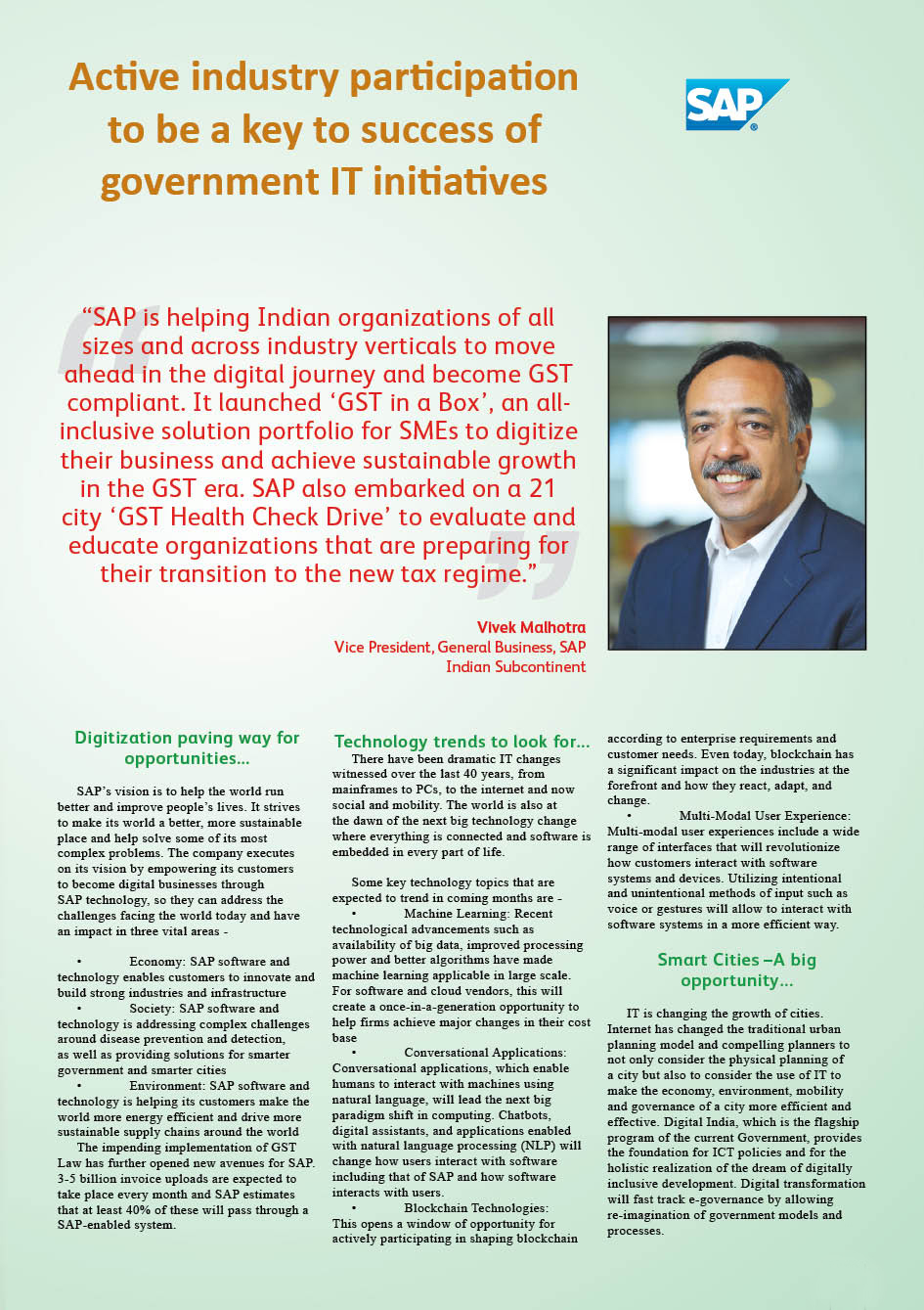 SAP India : Active industry participation to be a key to success of government IT initiatives