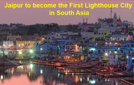 Jaipur to become the first Lighthouse City in South Asia