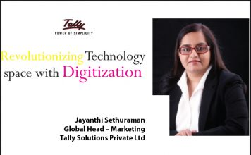 Tally Solutions Private Ltd