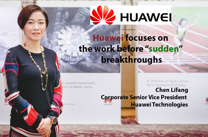 Top IT Brand- HUAWEI TECHNOLOGIES INDIA PVT. LTD.