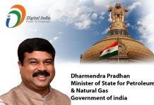 Dharmendra Pradhan Minister of State for Petroleum & Natural Gas, GOI