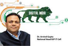 digital india - Arvind Gupta National Head BJP IT Cell