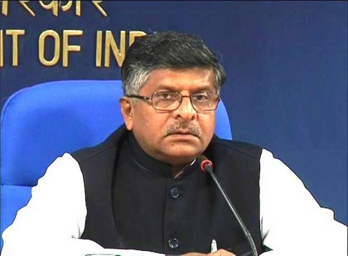 Ravi shankar Prasad Union Minister for Communications & Information Technology, GoI