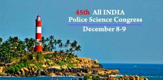 45th All India Police Science Congress on December 8-9